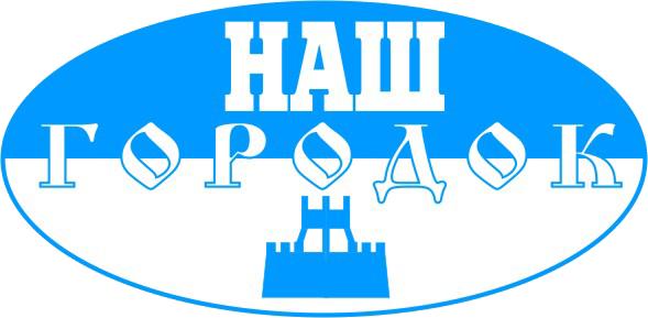 Логотип спортивного комплекса Юбилейный